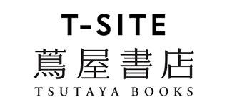 ツタヤT-SITE